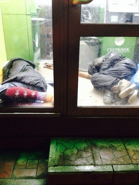 Сбербанк объявил войну бездомным. Жители Московской области начали жаловаться на бомжей, которые