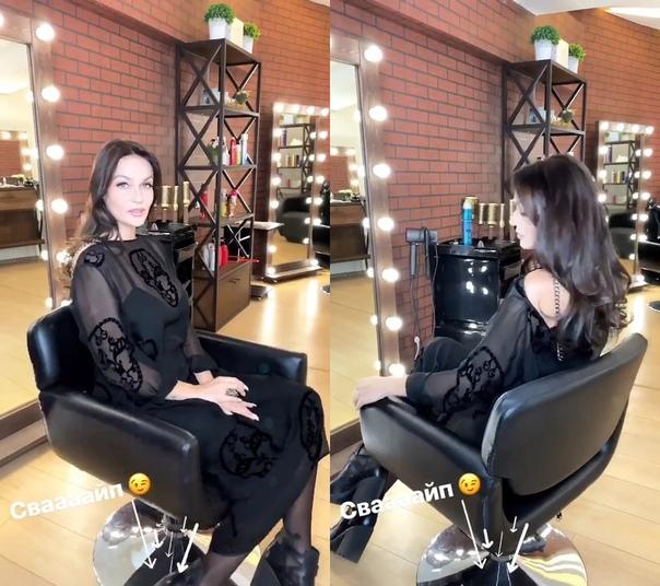 Алена Водонаева нарастила волосы!