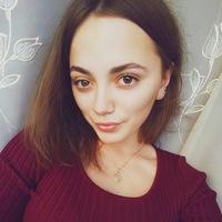Олеся Андросюк