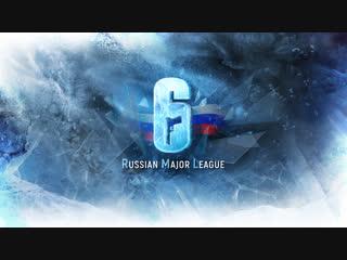 Rainbow Six | Russian Major League season 1 finals | 16 Декабря