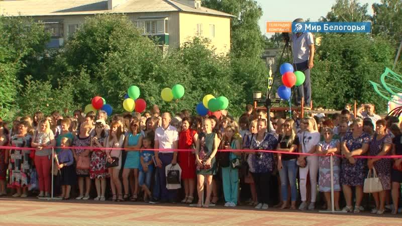 Корочанские выпускники простились со школой