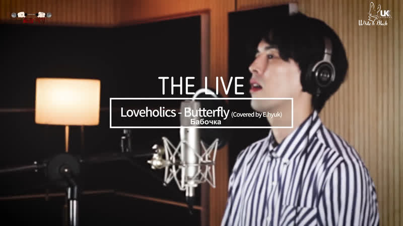 'Loveholics Butterfly' рус суб кириллизация