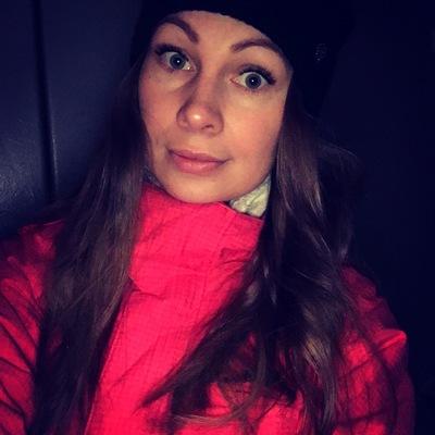 Юлия Владимировна