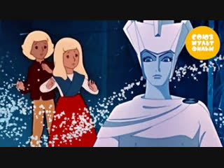 Снежная королева  Зимние сказки  Золотая коллекция Союзмультфильм 1957 г.