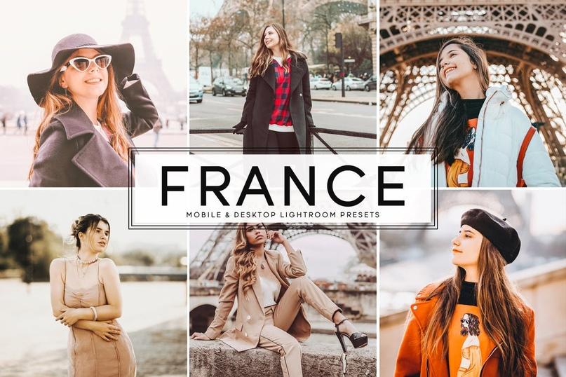 France.zip