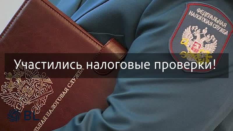 Бизнес форум по налогам 13 14 июня в Москве