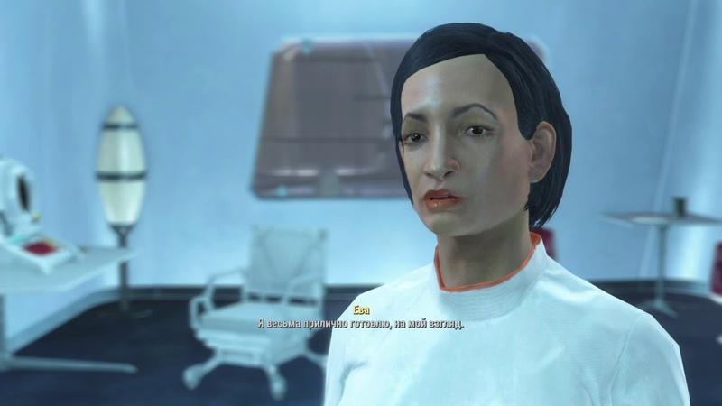 Прохождение Fallout 4 157 ( Знакомимся с Институтом )