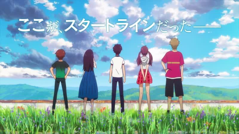 50 映画『ぼくらの7日間戦争』特報 12月全国ロードショー Bokura no Nanokakan Sensou