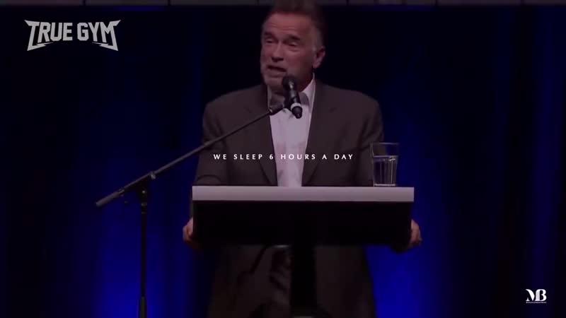 Арнольд Шварценеггер речь которая изменит твою жизнь Это видео взорвало интерн