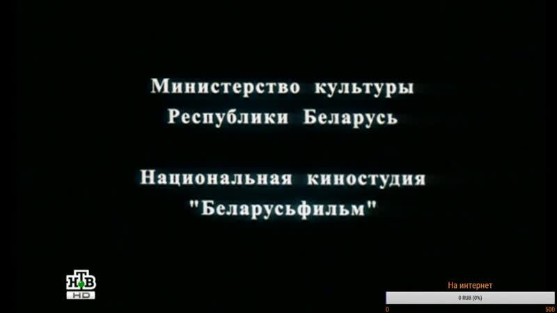 В августе 44, Брестская крепость, Прорыв