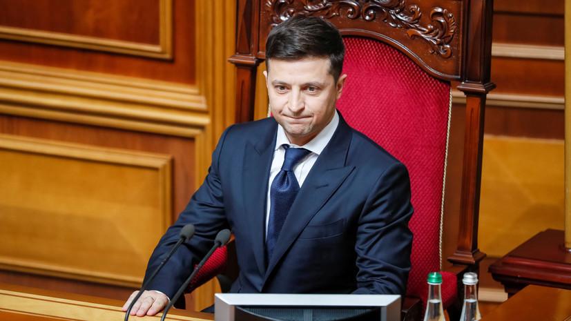 В Совфеде отреагировали на удивительное решение Зеленского насчёт России