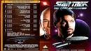 Звёздный путь. Следующее поколение 28 «Молчание в рассрочку» 1988 - фантастика, боевик, приключения