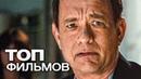 Звездный путь Дальний космос 9 Star Trek Deep Space Nine 4 сезон 16 серия смотреть онлайн или скачать