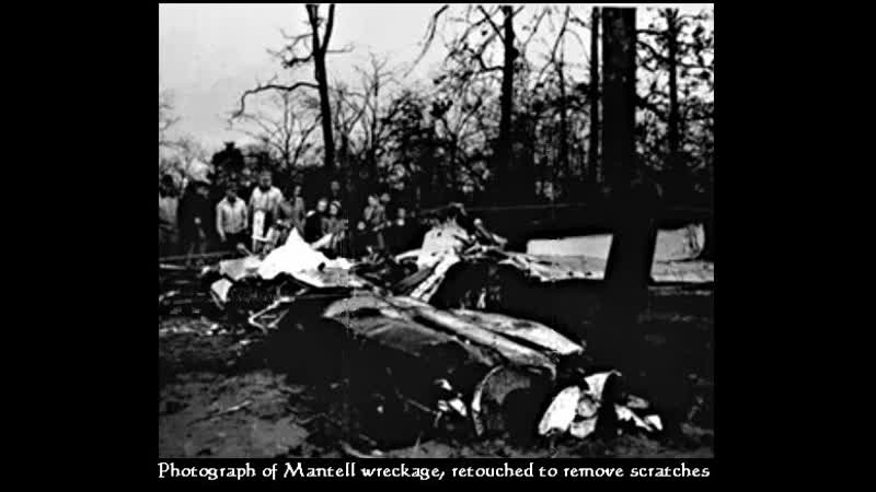 1948 год смерть летчика Томаса Мантелла во время погони за НЛО