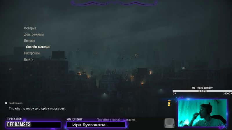 RESIDENT EVIL 2 REMAKE - НОВОЕ DLC . ЗАБЫТЫЙ СОЛДАТ