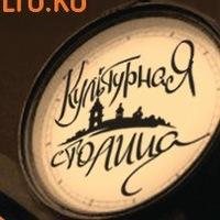 Фестивали и праздники в Санкт-Петербурге