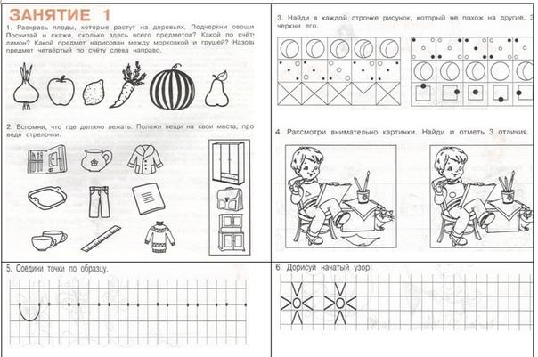 Картинки для школы будущих первоклассников конспекты древней