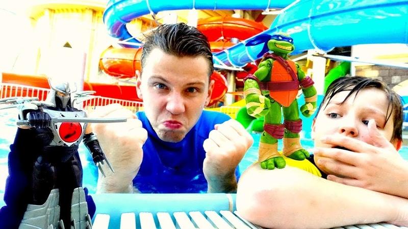 Игры с Черепашками Ниндзя – Шредер в аквапарке! – Видео для детей.
