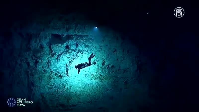Крупнейшую в мире подводную пещеру нашли в Мексике (новости)