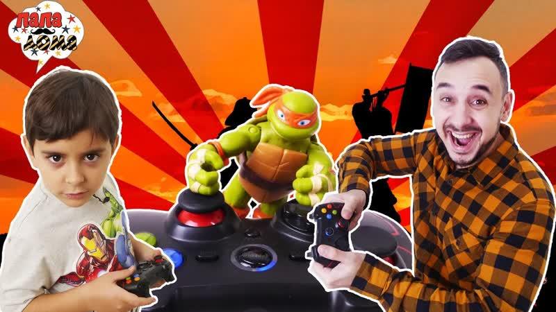 Папа Дома • СУПЕРГЕРОИ ПРОТИВ КАНГА ЗАВОЕВАТЕЛЯ! Папа Роб и Ярик играют в Lego Marvel Super Heroes 2. Сборник