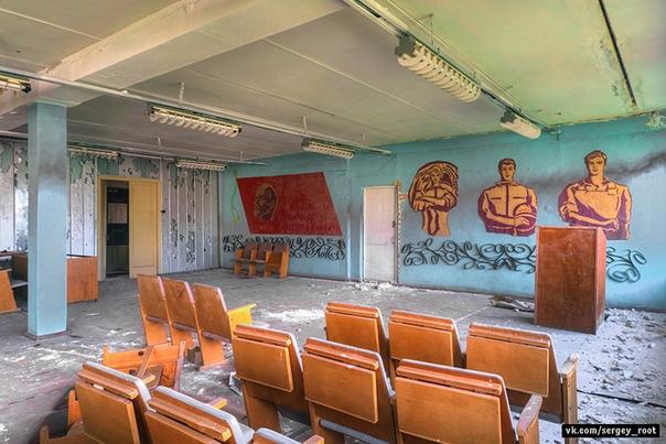 Заброшенные актовые залы