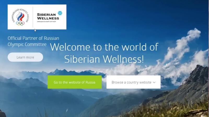 Что можно купить в магазине Сибирского здоровья Siberian Wellness