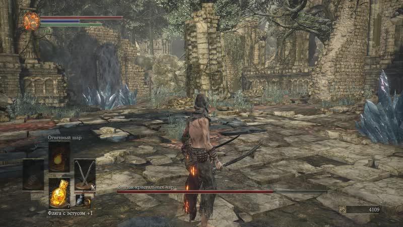 Dark Souls III Знаток кристальных чар за пару минут в сете бомжа.