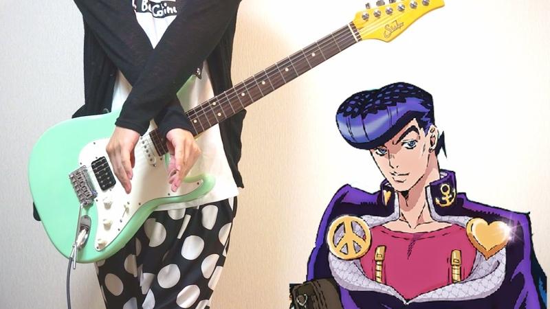 JoJo's Part 4 OP Medley Guitar Cover ジョジョ 4部 opメドレー ギターで弾いてみた