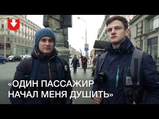 Контролеры на распределении_ буиные заицы, зарплата и жизнь в столице (без деп
