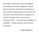 Кристина Левина фото #2