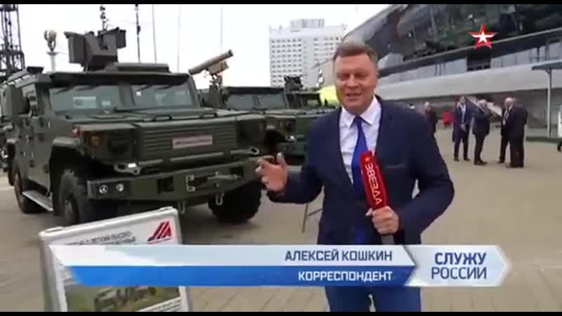 Служу России! ( 19.05.2019 )