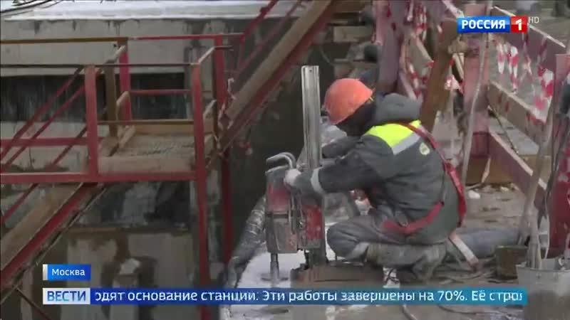 Телеканал Россия 1 19.02.2019 1130