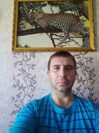 Широков Александр