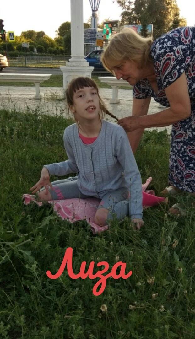 Дорогие наши друзья ВКонтакте  просим  ВАС отозваться на клич о помощи для девочки Лизы , юной жительницы нашего города.