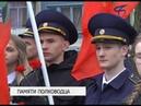 В Белгороде почтили память генерала армии, Героя Советского Союза Николая Фёдоровича Ватутина