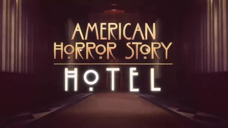 Американская история 5 ужасов Жанр ужасы, триллер, драма