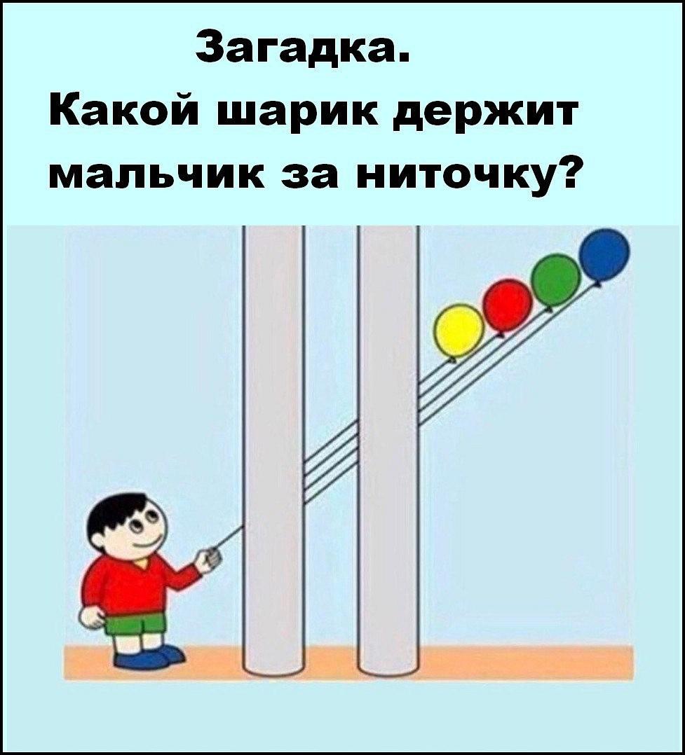 :) Друзья!..  Пишите Ваши варианты в комментариях!..  #Электрогорск #Эл_Горск