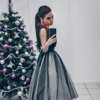 Юлия Вантеева