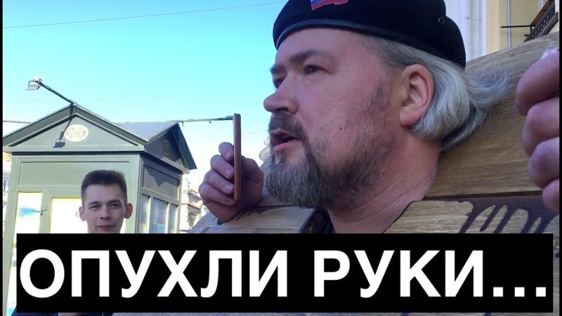 Задержание Вадима Казака на акции Общество требует справедливости в Петербурге. 23.06.2019