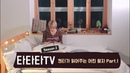 ТаТаТа TV Кента читает Маленький принц ч.1 18.07.19