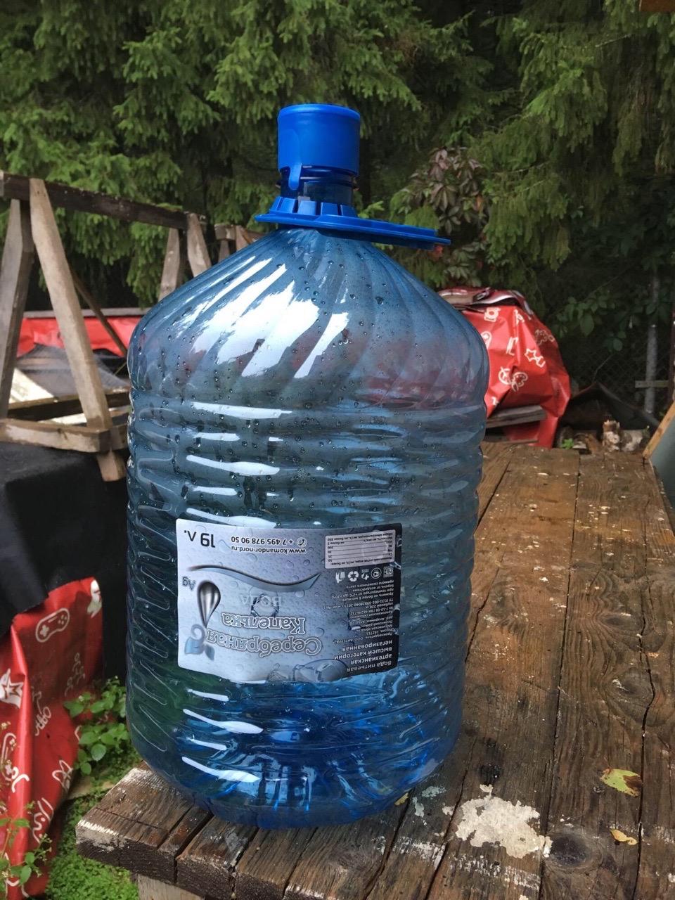 Бутылки пустые 19 л, чистые, в наличии