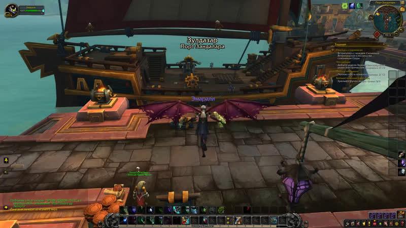 World Of Warcraft ОНЛИ ПВП Ждем Никитку для кача...