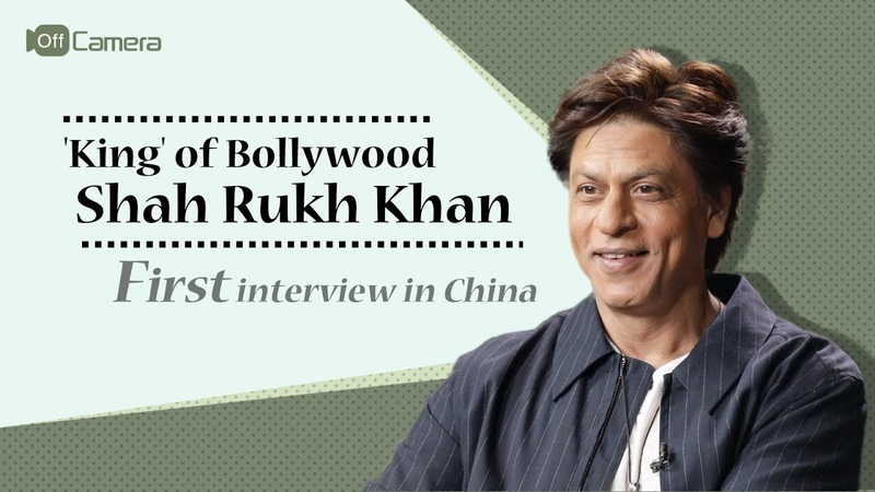 BJIFF exclusive Shah Rukh Khan's first interview in China