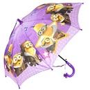 Вы уже выбрали свой зонт?С новыми зонтиками вы будете радоваться каждому дождливому дню!