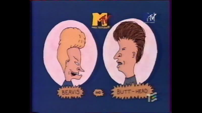 Beavis and Butt-Head (MTV Russia, октябрь 1998) Стояк, Картёжники