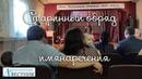 В Аургазинском районе прошел первый праздник в рамках республиканского конкурса Трезвое село