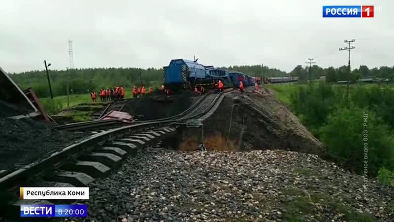 В Коми задержано движение поездов из за схода вагонов с углем