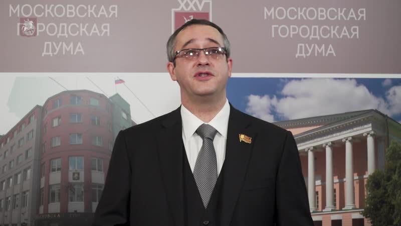 Алексей Шапошников о сотрудничестве парламентов Москвы и Берлина