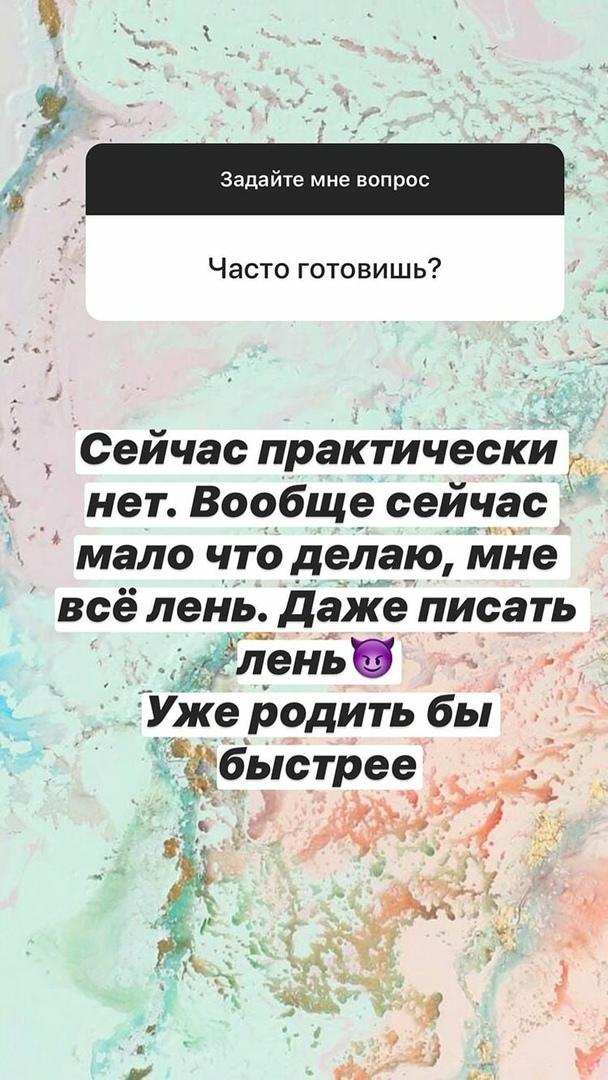 https://sun1-16.userapi.com/c853428/v853428809/239cb5/8NqWp8ua0cM.jpg