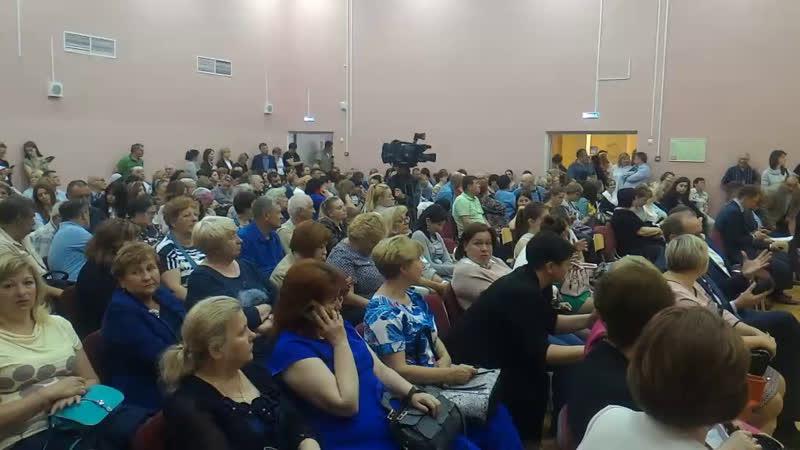 Публичные слушания - объединение территории с/п Булатниковское в Городской Округ